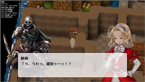 魔王の城とキアラ姫 Game Screen Shot5