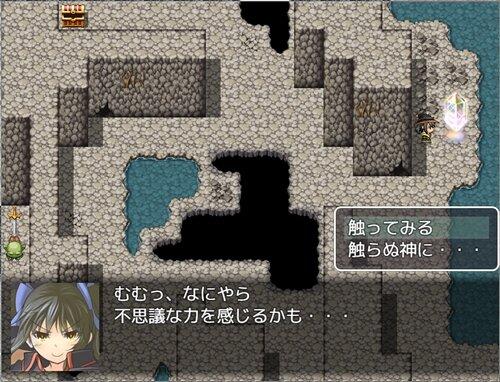 ゆまたまちゃん冒険記 Game Screen Shot1