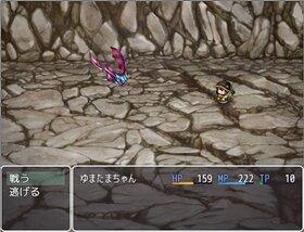 ゆまたまちゃん冒険記 Game Screen Shot3