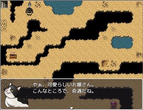 ゆまたまちゃん冒険記 Game Screen Shot4