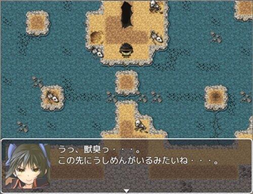 ゆまたまちゃん冒険記 Game Screen Shot5