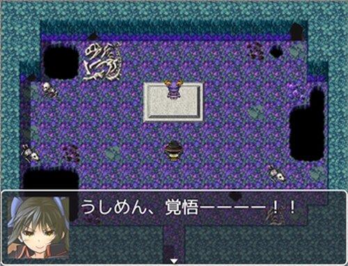 ゆまたまちゃん冒険記 Game Screen Shots