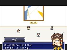 WIZARD'S DREAM Game Screen Shot2