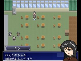 WIZARD'S DREAM Game Screen Shot3