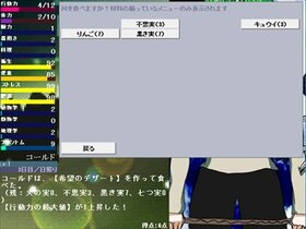 自給自足 Game Screen Shot5