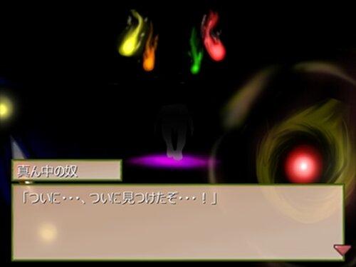 まっくら秋色世界 Game Screen Shot2