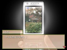 まっくら秋色世界 Game Screen Shot3