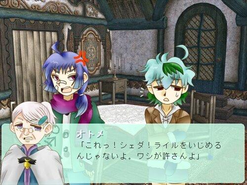 魔女のおばあちゃんとの日々~DL版~ Game Screen Shot1