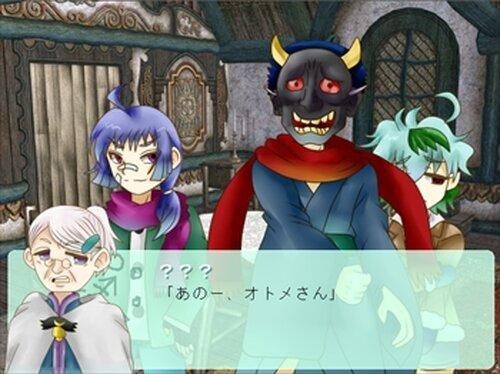 魔女のおばあちゃんとの日々~DL版~ Game Screen Shot2
