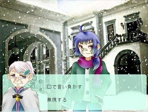 魔女のおばあちゃんとの日々~DL版~ Game Screen Shot3