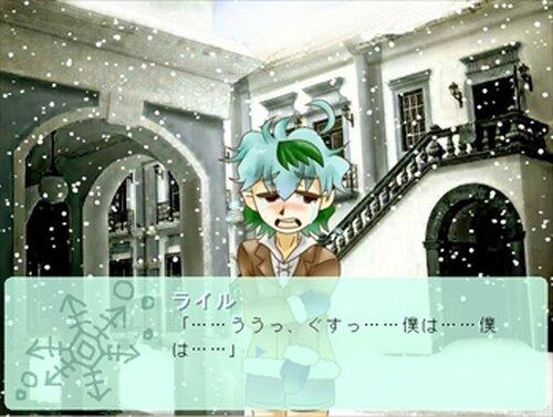 魔女のおばあちゃんとの日々~DL版~ Game Screen Shot5