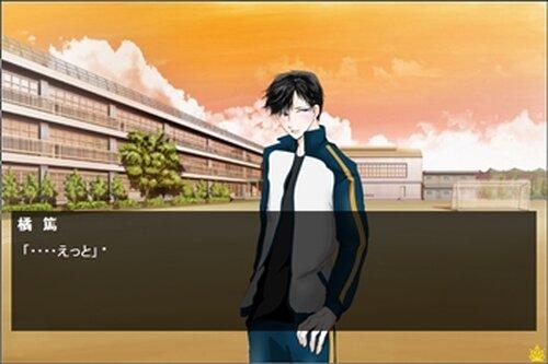 眠れるキミと王子様!? Game Screen Shot5