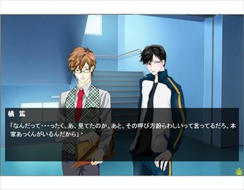 眠れるキミと王子様!? Game Screen Shots