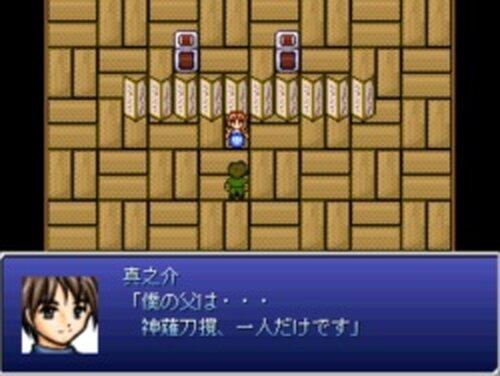 水草 Game Screen Shots