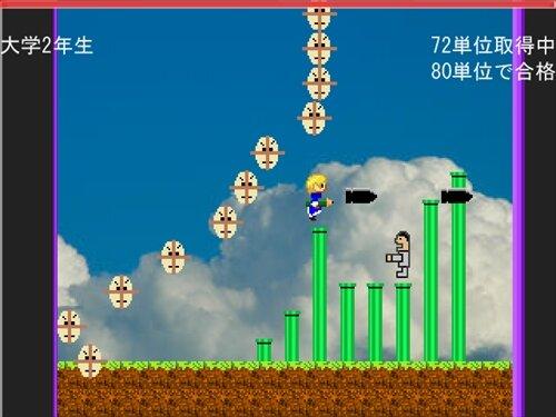 school wars Game Screen Shot