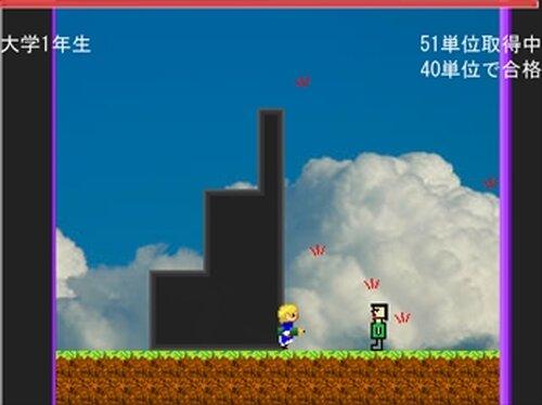 school wars Game Screen Shot3