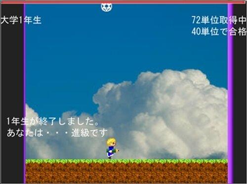 school wars Game Screen Shot4