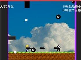school wars Game Screen Shot5