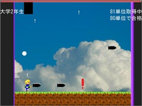 school wars Game Screen Shots