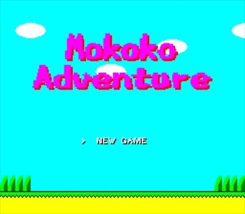 モココアドベンチャー Game Screen Shot2