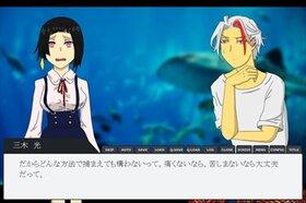 死ニ方ノ選ビ方 Game Screen Shot3