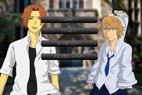死ニ方ノ選ビ方 Game Screen Shot4