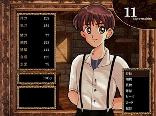 少年旗戦エンボイズ Game Screen Shot2