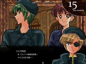 少年旗戦エンボイズ Game Screen Shot3