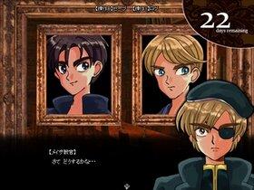 少年旗戦エンボイズ Game Screen Shot4