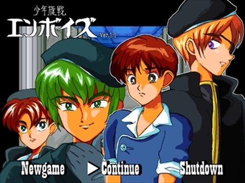 少年旗戦エンボイズ Game Screen Shots