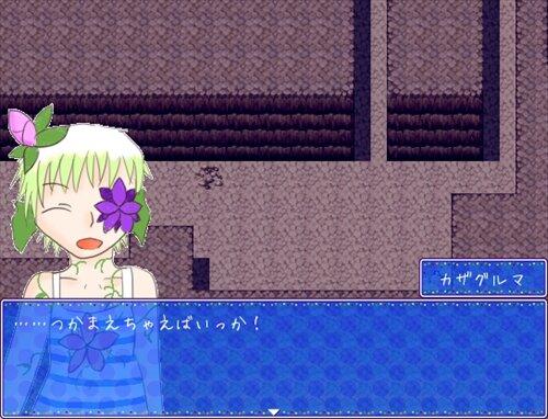 海の底からの呼び声 Game Screen Shot1