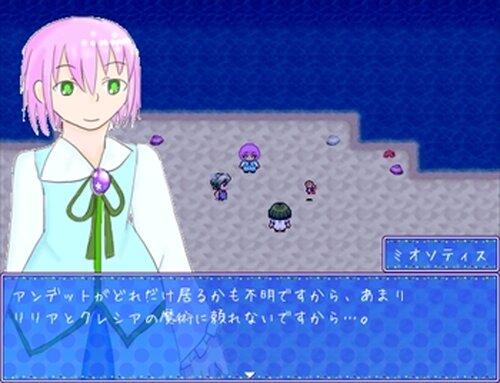 海の底からの呼び声 Game Screen Shots