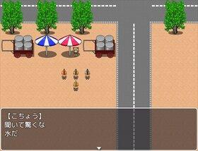 ダストボックス Game Screen Shot3