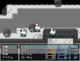 ダストボックス Game Screen Shot5
