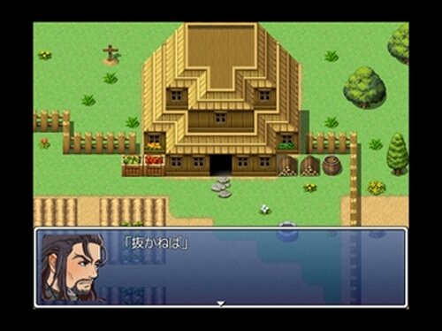抜物語 Game Screen Shot2