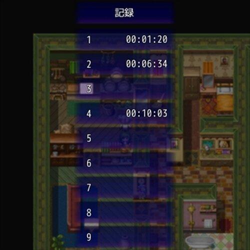 誤認の上にて Game Screen Shot2