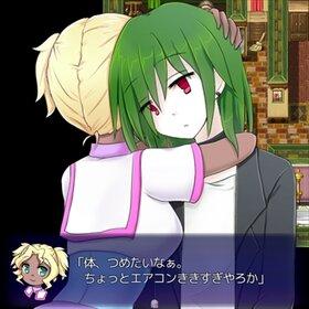 誤認の上にて Game Screen Shot3