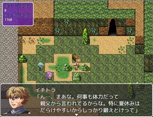 パーティー~SUMMER DIARY~ Game Screen Shot3