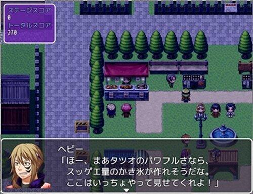 パーティー~SUMMER DIARY~ Game Screen Shot4
