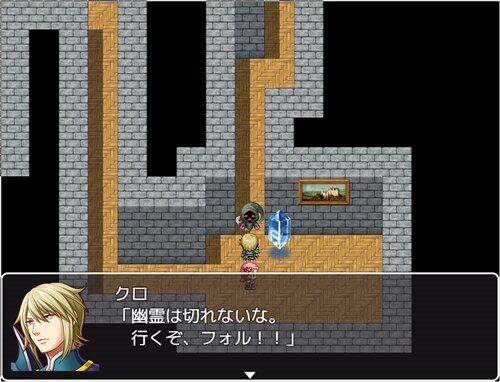 お化け屋敷ビオレの災難 Game Screen Shot1