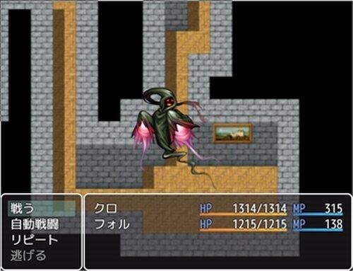 お化け屋敷ビオレの災難 Game Screen Shot3