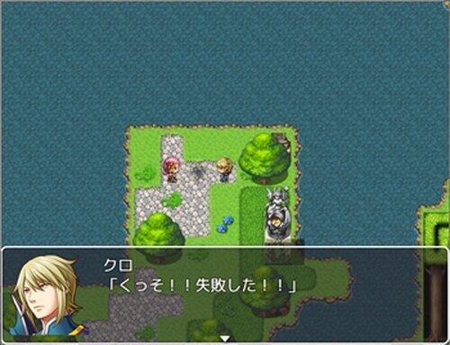 お化け屋敷ビオレの災難 Game Screen Shot5