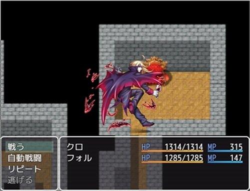 お化け屋敷ビオレの災難 Game Screen Shots