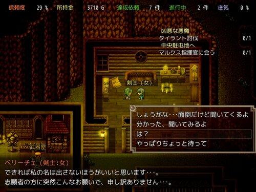 DARK OLVERIA Game Screen Shot