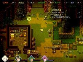 DARK OLVERIA Game Screen Shot3