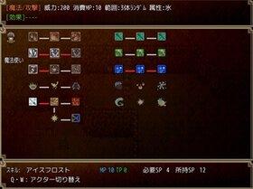 DARK OLVERIA Game Screen Shot5