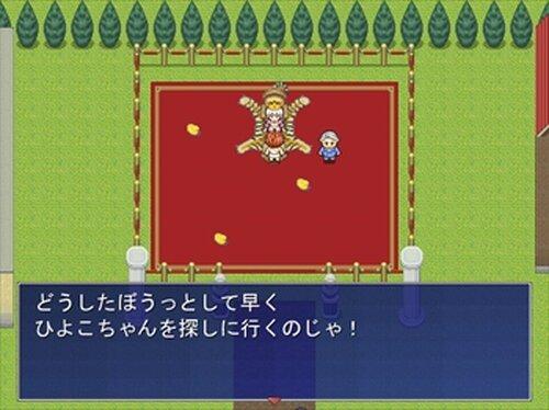 ひよこあつめ Game Screen Shot2