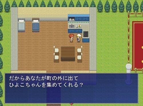 ひよこあつめ Game Screen Shot3