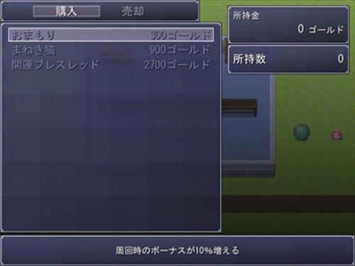 ひよこあつめ Game Screen Shot4