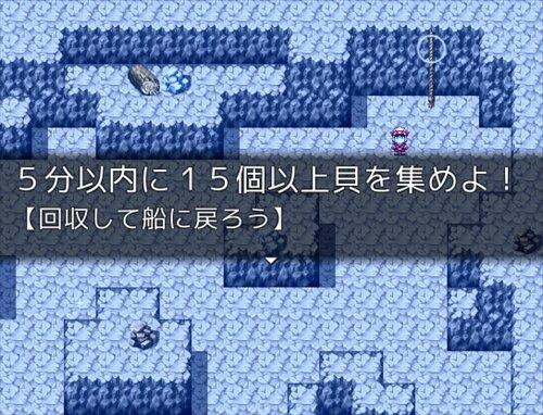シェームの漂流記 Game Screen Shot